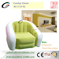 High Quality Bed Room Inflatable Sofa