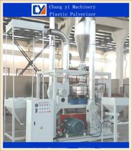 PM 500 PP plastic scrap pulverizer machine, plastic milling machine, plastic recycling grinder