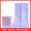 /product-gs/high-quality-bamboo-fabric-towel-china-supply-60112095741.html