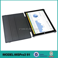 Good quality ! Flip leather tablet cover case for Microsoft Surface Pro 3