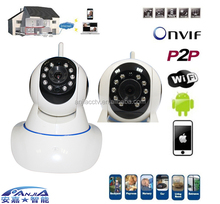 2015 MSJ Indoor CInfrared with YYP2P software 2-way Audio All in One IP Network Camera