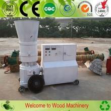 Vente chaude biomasse pellet mill au prix d'usine