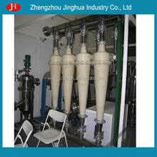 Corn Starch Production Machinery I Germ Separating Cyclones