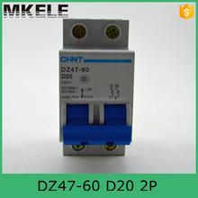 DZ47-60 D20 2P good quality rccb price