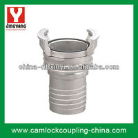 Aluminium Guillemin quick coupling (cap with latch & chain)