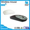 2.4G Optical Wireless Magic Mouse ,Magic Mouse