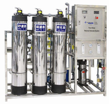 Wholesale reverse osmosis water purification system machine
