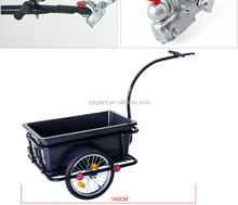 TC2025 Cheap heavy duty Cargo Tricycle / bicycle trailer