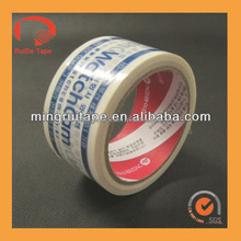 BOPP Packing Tape Custom Printed LOGO Clear Sellotape Manufacturers