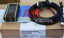 USB/MPI+ PLC Programming Cable, 6ES7 972-0CB20-0XA0, for S7-200/300/400 PLC