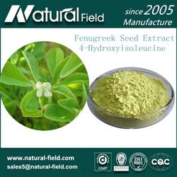 Fenugreek Extract, Fenugreek Powder, Fenugreek Seed Extract
