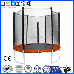 BAOXIANG NEW TRAMPOLINE WITH BASKETBALL HOOP