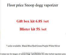 2015 Hot selling dry herb vaporizer pen, herbal vaporizer pen, Snoop dogg vaporizer