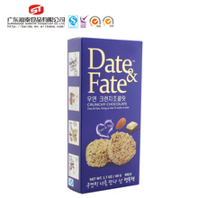 838 63g Oat Chocolate with almond (Milk)