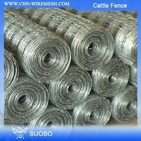SUOBO Farm Gate Rabbit Farming In India Farm Fence Metal Posts