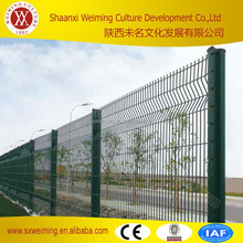 Galvanized 2x2 Welded PVC Coated Wire Mesh Fence