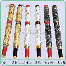 2015 promotional color customized fine point gel golden dragon good quality steel pen