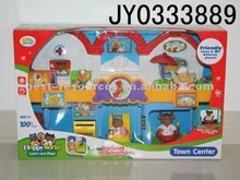 2012 Lastest / Newest Design Cartoon Supermarket Play Set / Happy World / Pretend Play