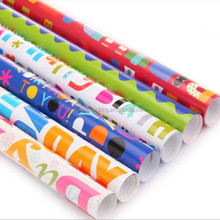 Happy Birthday Customized Printed Flat Gift Wrapping Paper