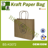 Restaurant paper bag take away kraft paper bags for food