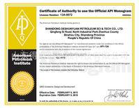 Encapsulating agent& Viscosifier/Shale inhibitor/ Clay stabilizer PHPA