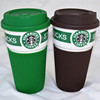450ml eco-friendly ceramic coffee mug with lid, single-layer cup with silicone sleeve, Starbucks coffee cup mug hot sale