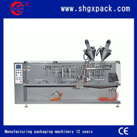 2015 Top quality automatic bagging machine for coffee powder