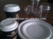 cheap Disposable Coffee Cups with Paper Grip