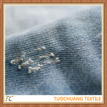 slim pants denim jeans fabric company