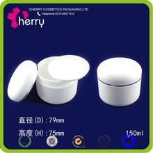 White Double wall Plastic Ointment Jar with Dome Lid pp food containers 5oz plastic jars