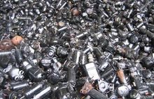 Used price for compressor scrap Steel for sale Hong Kong Available