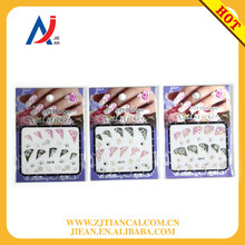 Nail Art 3D Stickers Decal White French Tips Manicure Glitter Lace Design Foils Wraps DIY Nails Decorations