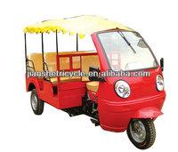 3 wheel trikes for passenger