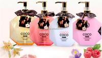 """COCO-PARIS PERFUME BODY LOTION ""PETG 750ML bottles cream jar plastic"