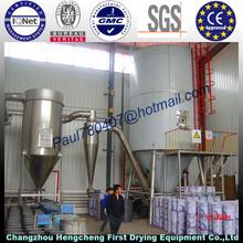 Bajo costo de China manucature De acero inoxidable completa series LPG secador de pulverización de aromatizante