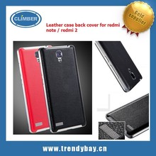 leather case back cover For redmi 2