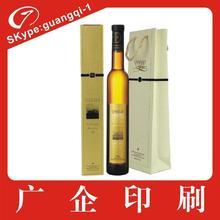 OEM luxury custom golden cheap paper packaging box for wine bottle printed customer logo