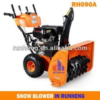 9HP Cheap Mini Snow Plow And Snow Plow Blade