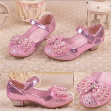 new fashion cute design kids high heels size 1 with peal