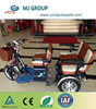 Cargo Tricycle With Cabin 250w Trike Motorcycle
