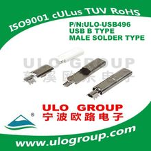 2015 new style 2.0 type internal usb connector