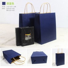 Square bottom paper bag for shopping and gift
