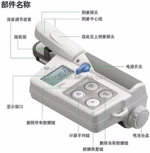 hot sales! chlorophyll analyzer for chlorophyll content portable chlorophyll meter
