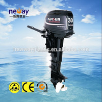 Hot sale 30hp jet drive outboard engine