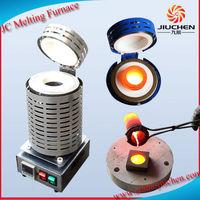 China Induction Mini Metal Melting Electric Furnace