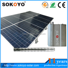 High efficient portable stainless steel solar pump