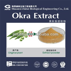 okra production pure natural dried okra powder