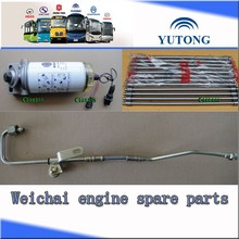 Yutong bus zk6109h weichai power engine WD615.46 spare parts.