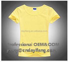 white green blue xs s m l xl xxl xxxl xxxxl shirts one direction t-shirt sex with animals men and women t-shirt