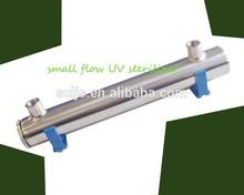 Esterilizador ultravioleta para uso doméstico / acero inoxidable purificador